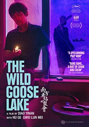 Wild Goose Lake